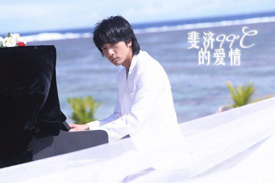 刘子豪《斐济99°C爱情》演绎有一种爱叫做放手