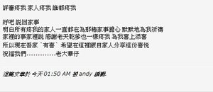"""影帝刘德华首度公开将当爹:现在吾家""""有喜"""""""