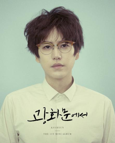 SJ圭贤将于13日公开首张个人专辑《在光化门》