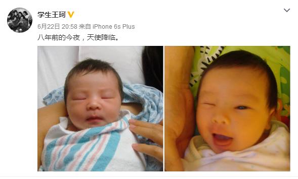 刘涛老公晒女儿8年前出生照:天使降临人间