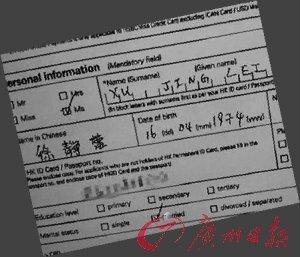 徐静蕾被曝与黄立行隐婚 否认:不会隐瞒结婚
