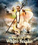 《白蛇传说》各类海报