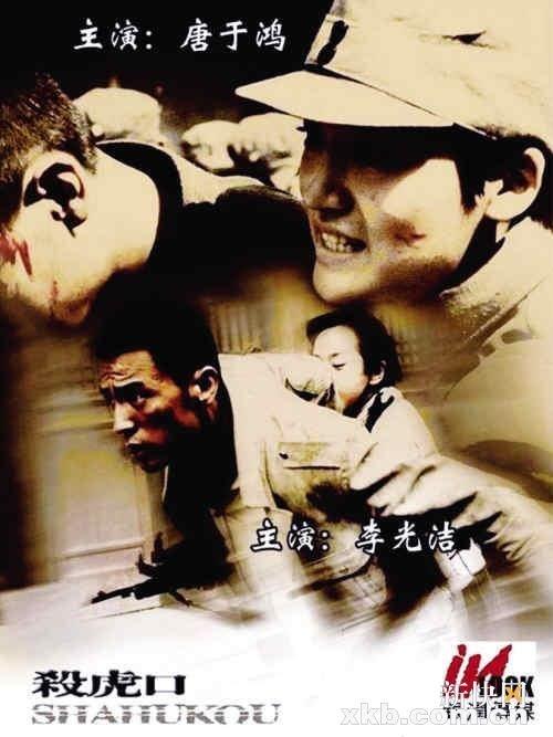 """上海电视节今开幕 """"白玉兰""""奖花落谁家?"""