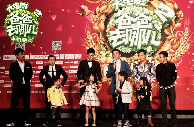谢涤葵(右一)凭借《爸爸去哪儿》成为综艺节目的金牌导演。