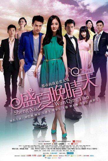 刘恺威转型制片成绩喜人 《盛夏》之后再推新作