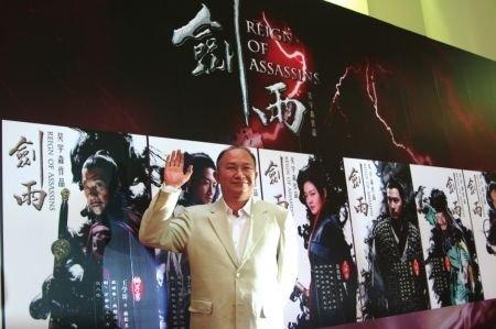 张伟平冯小刚掐架 吴宇森圆场:大家都是大师