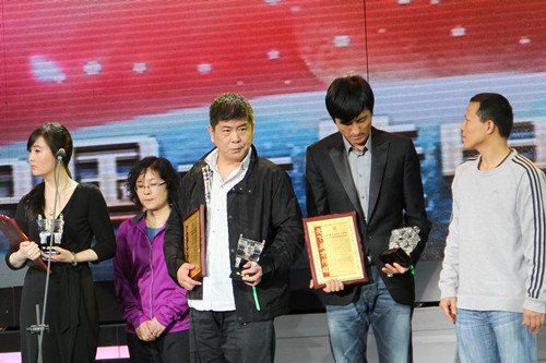 新《水浒》问鼎华鼎奖十佳 胡东亮相演技受认可