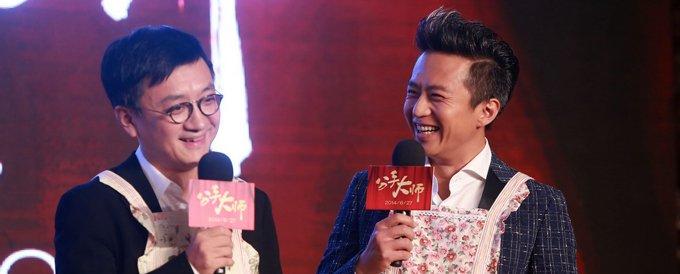 邓超和俞白眉是从中戏就在一起的老搭档。