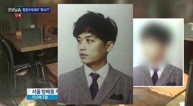 韩歌手林荣祚疑强奸19岁少女被抓 判刑三年
