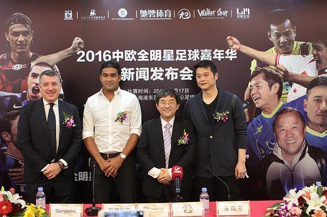 马尔蒂尼四月来沪 谭咏麟率香港明星足球队迎战