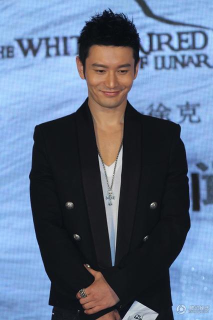 黄晓明被评山东十大杰出青年 娱乐圈劳模受认可