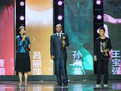 王宝强助阵金鹰节 为新剧《板凳》打广告