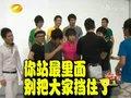 视频:快男12强赶排宣传片 玉米提说长沙话逗乐