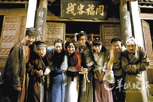 闫妮姚晨沙溢等1月18日13时做客聊《武林外传》