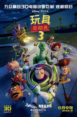 动画片《玩具总动员3》再战荧幕 票房等待冲顶