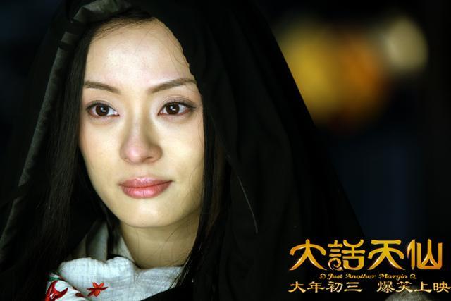 """《大话天仙》爆笑被赞""""超时代"""" 春节档获好评"""