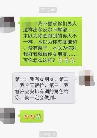 袁咏仪曝女演员求潜规则 只为争有词角色