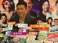 视频:刘德华新片九月上映 首度与徐克合作喜出望外