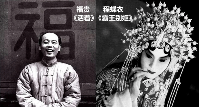 90年代电影读懂中国:扛过苦难的中国人再迷失