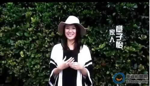 台媒曝章子怡6月底已与汪峰结婚 12月将产子