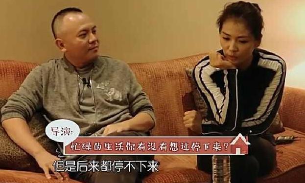 王珂写好离婚协议 刘涛反应让人感动
