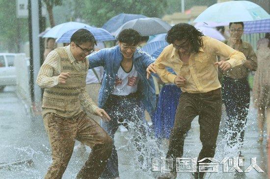 《合伙人》票房破亿 王长田:投资电影像赌博