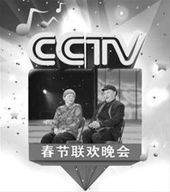 传六度携手出演 赵本山宋丹丹兔年春晚再绽放?