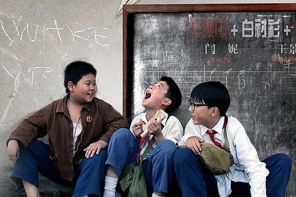 《我11》腾讯首映礼