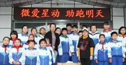新疆乌鲁木齐市聋人学校