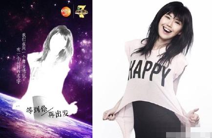 网曝《歌手5》首发阵容及海报 节目组:假的