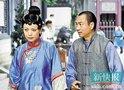 黎耀祥邓萃雯继续传奇 《巾帼枭雄3》3月开拍