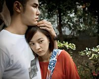 《LOVE》彭于晏、陈子涵、郭采洁剧照
