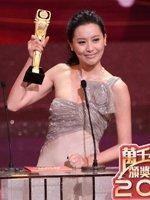 陈法拉获最佳女配角奖