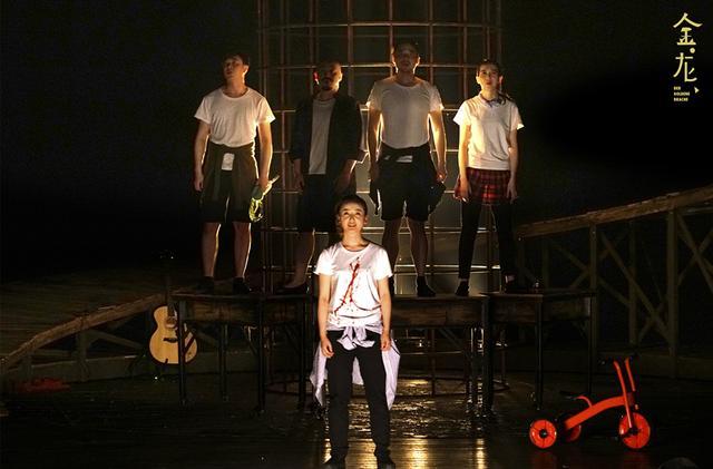德国经典话剧《金龙》大陆版 启动京沪两地演出
