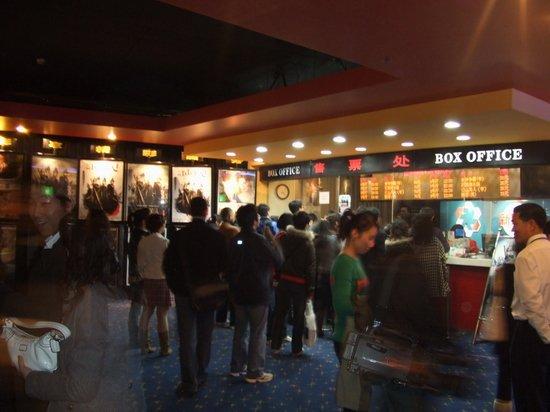2011:通胀下的中国电影