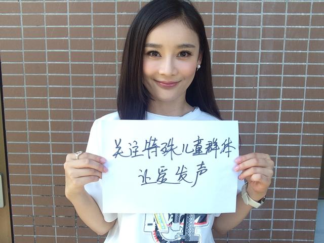 袁姗姗微站上线私生活日记 送公益演唱会门票
