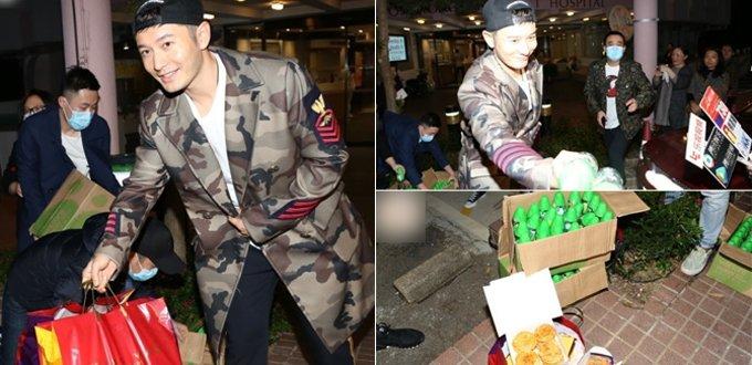 黄晓明正式升级当爸爸 笑送记者老婆饼