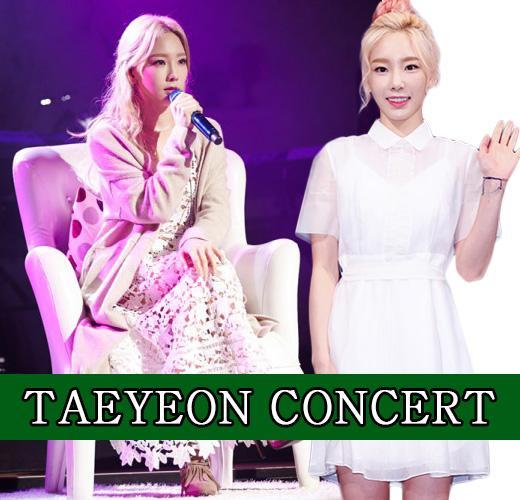 少女时代泰妍个人演唱会绚丽打响 开票抢售一空