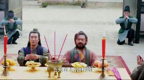 《隋唐演义》五大卫视开播 姜武张鹰义结金兰