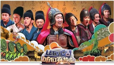 被马云看中的公司 再推出20余档综艺节目