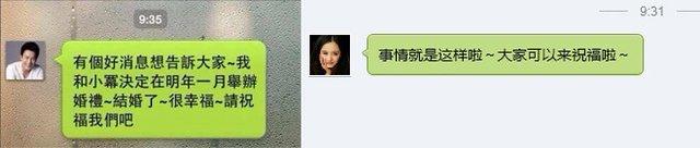 独家:杨幂刘恺威已领证 1月8日海岛办婚礼