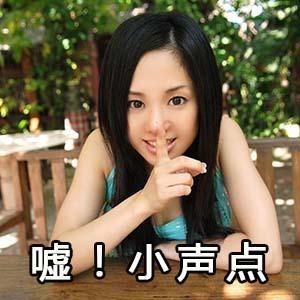 qvod-av色情_av女优网magnet av手机色情帝