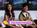 视频:娱乐圈强强合作 孙燕姿林俊杰做《她说》