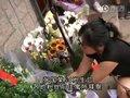 视频:张国荣54岁生忌 各地粉丝前往寓所拜祭