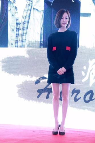 柳岩的胸刘晓晔的腿,这样的好身材羡慕不来