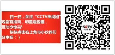 看宋丹丹新剧 微信互动送多重好礼!