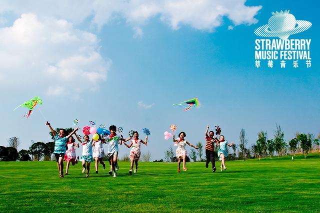 """草莓音乐节登陆山城重庆 渝都十月""""非躁不可"""""""