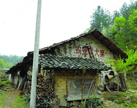 村民靠《山楂树之恋》发财 张艺谋坐赵本山豪车