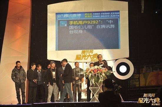 中国网:《让子弹飞》成星光大典最热电影名词