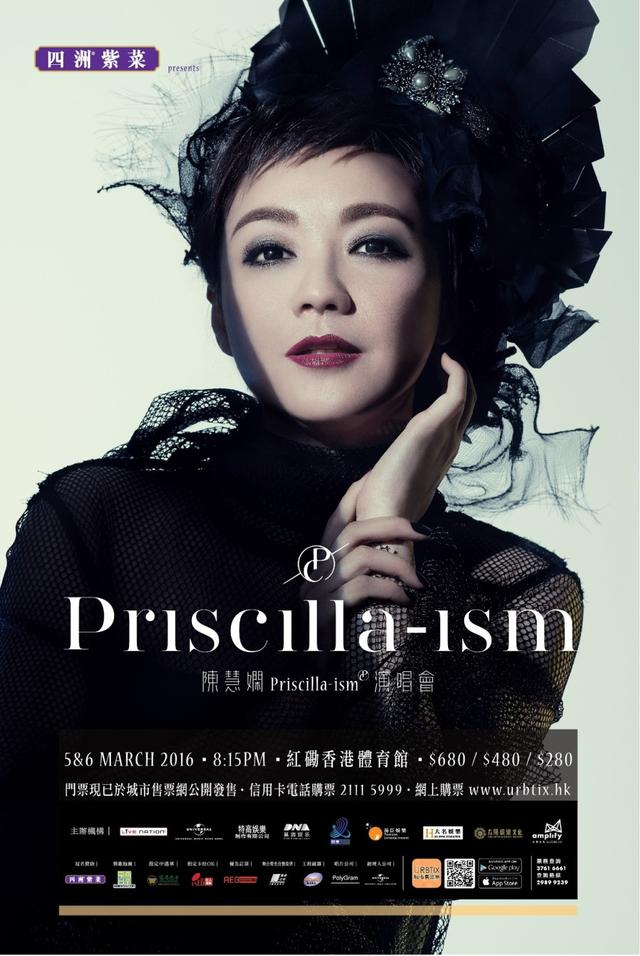 陈慧娴30周年演唱会上海站 以上海话致谢歌迷